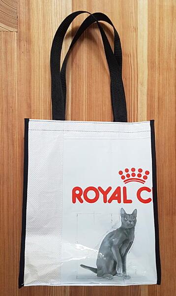 Recy taška kočkopes – velká (40 × 50 × 10 cm)